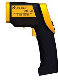 CTI1350紅外線測溫儀(中高溫型) CTI1350