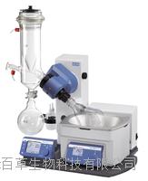 IKA RV 10 control V-C 旋轉蒸發儀,可定量蒸餾