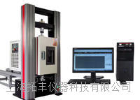 高溫萬能材料試驗機 TFW..