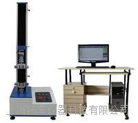 上海拓豐TFL-5S微機控制電子拉力試驗機 TFL-5S