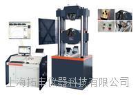 微機屏顯液壓萬能試驗機(四立柱) 0