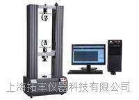 微機控制電子萬能試驗機廠家 TFW-100S