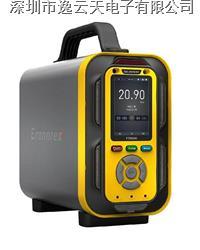 乙烷氣體分析儀 PTM600-C2H6