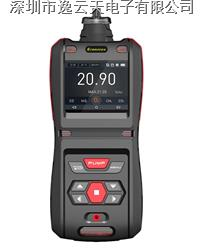 MS500手持式五合一氣體檢測儀 MS500-5