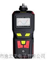 便攜式氫氣檢測報警儀 MS400-H2