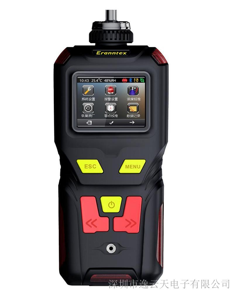 MS400便携式复合气体检测仪