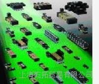 纽迈斯直动式电磁阀参数,纽迈司直动式电磁阀样本