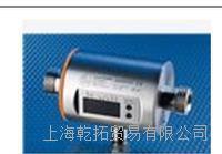 **IFM电磁流量计,SU8000