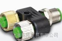 原装穆尔传感器电缆,MURR传感器电缆材质