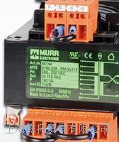 先容德国MURR安全变压器,穆尔安全变压器维护样本