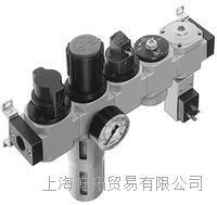 FESTO气源处理组件,LFR-1/4-D-MINI-KG 产品代号: 185781