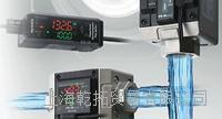 概述keyence基恩士FD-M系列接触型流量传感器 OP-84289