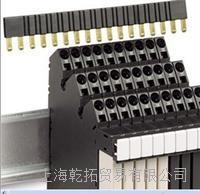 穆尔电子继电器性能优势,德国MURR继电器贸易商