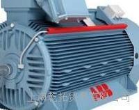 先容ABB高压电机 可靠性和可用性