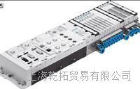 带单个电气接口的FESTO通用型阀岛 VUVB-ST12-M52-MZH-QX-1T1