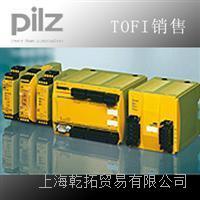 PILZ监控继电器安装手册 -