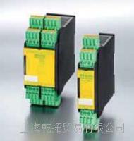 MURR继电器应用引导,7000-12241-2350500  7000-12241-2350500