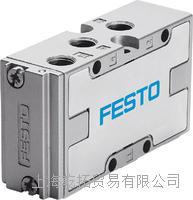 575274-FESTO电磁阀VUVS-L20-M32C-MD-G18-F7-1C1 VUVB-S-M42-AZD-QX-1T1L