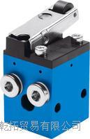 德国FESTO摆动式杠杆阀设计图 VL-3-4-H-20