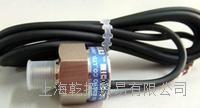 工作原理半导体压力开关YUKEN DSG-01-3C2-D24-70