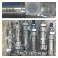 位置感测:FESTO单作用气缸DSBC-40-260-PPVA-N3 VMPA2-M1H-G-PI
