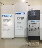 德国FESTO真空吸盘 ESS-60-SU ENA10B050UP048LKK10-M