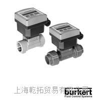 德國BURKERT流量變送器8035型 00423915