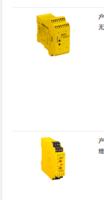 購買6024917西克sick安全繼電器,使用手冊 UE10-3OS2D0