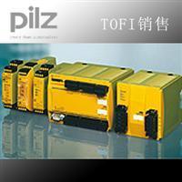 在線訂貨;德國pilz繼電器訂貨號760100