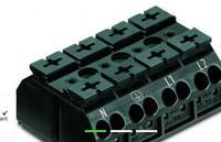 德國WAGO的小端子模塊,現貨有特價 862-2504