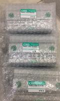 供应CKD超级无杆气缸SSD2系列,调试方法 SSD2-L-63-20-T2YDU-D-N-Y-XP5