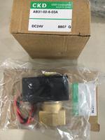CKD隔膜驱动式2通电磁阀 ADK11-15N-L2E-AC220V