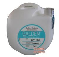 Galden HT135/Galden HT170導熱油