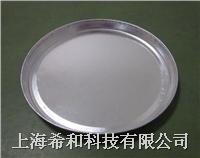 無油鋁製稱量盤/鋁箔盤/鋁箔皿1008,100μm 1008