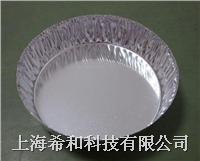 鋁製稱量盤/鋁箔盤/鋁箔皿8620(此款已停產,新款為8620N) 8620