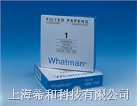 Whatman定性濾紙——標準級 1001-400