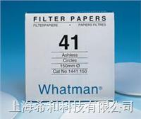 Whatman定量濾紙-無灰級 1442-125