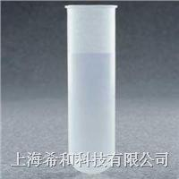 美國Nalgene DS3112圓底離心管,低密度聚乙烯 DS3112