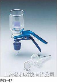 ADVANTEC 47mm玻璃微量分析過濾漏鬥 KGS-47