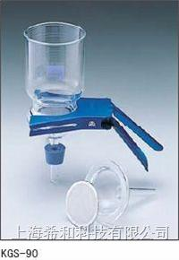 ADVANTEC 90mm玻璃微量分析過濾漏鬥 KGS-90