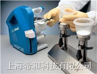 EZ-Pak 和 Microfil 100mL,0.8µm 47mm 白色網格膜 MZAAWG101