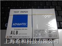 ADVANTEC ALB酸堿測試紙/PH試紙 pH Test Papers 07010080