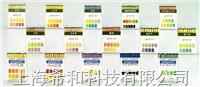 ADVANTEC 八支組酸堿測試紙比色表pH Test Papers 比色表(八支組用)