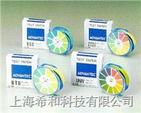 ADVANTEC WHOLE酸堿測試紙pH Test Papers WHOLE-R