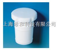 錐形磨口瓶塞 BR1444 48