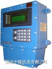 装车控制系统 JK-ZC