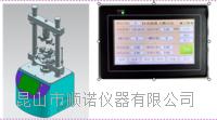觸摸屏插拔力試驗機 SN-9605C