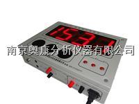 南京奧康語音播報鋼水測溫儀 KA-3A