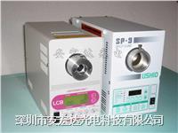專業維修USHIO優良SP-7 SP-9光源機,UV機