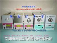 專業維修日本濱松UV爐,UV光源機 LC8